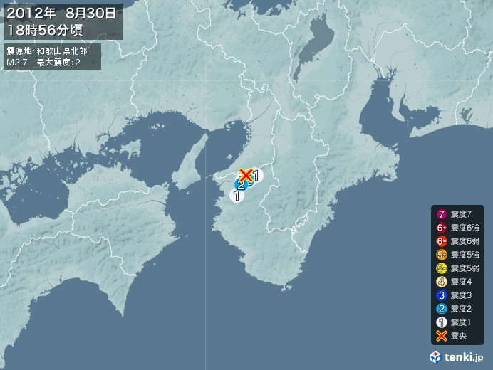地震情報(2012年08月30日18時56分発生)