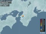 2012年08月30日18時56分頃発生した地震