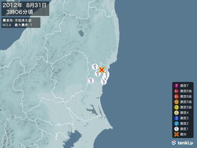 地震情報(2012年08月31日03時06分発生)