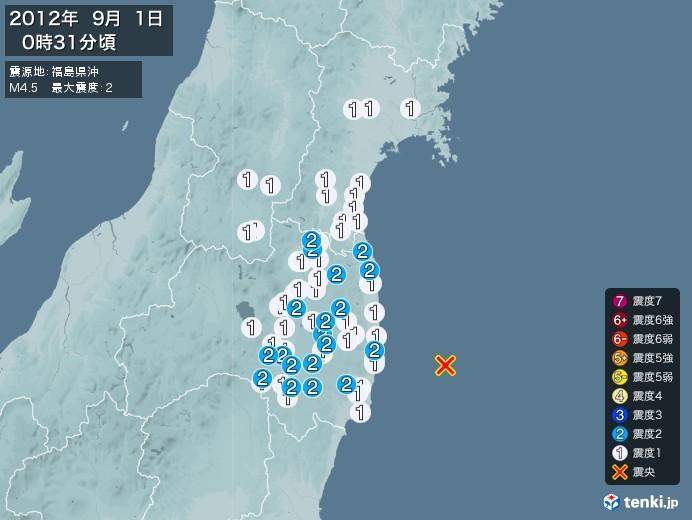 地震情報(2012年09月01日00時31分発生)