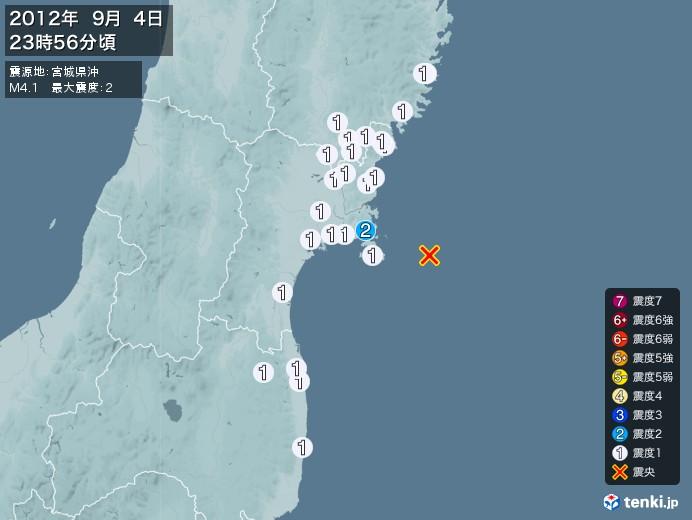 地震情報(2012年09月04日23時56分発生)
