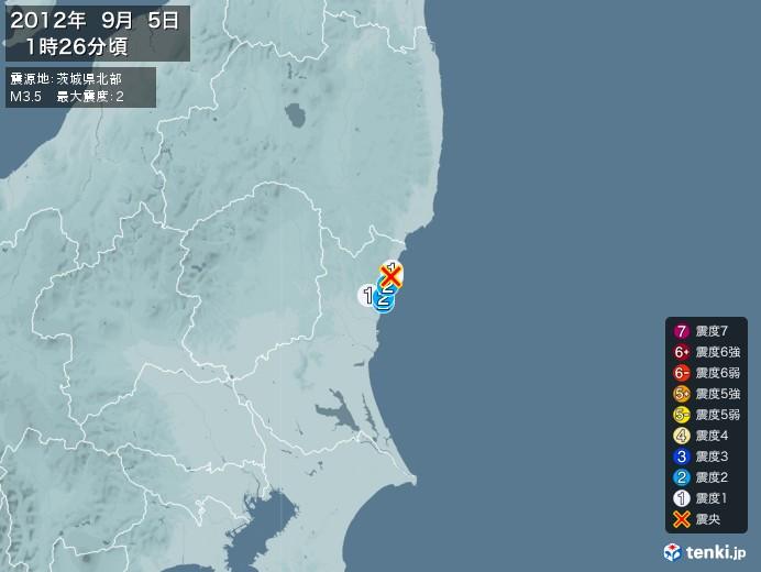 地震情報(2012年09月05日01時26分発生)