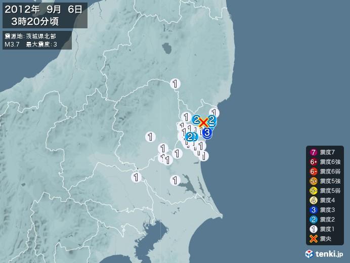 地震情報(2012年09月06日03時20分発生)