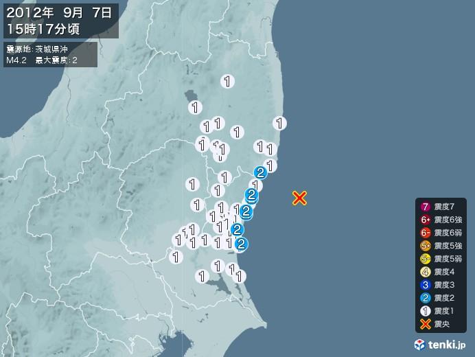 地震情報(2012年09月07日15時17分発生)