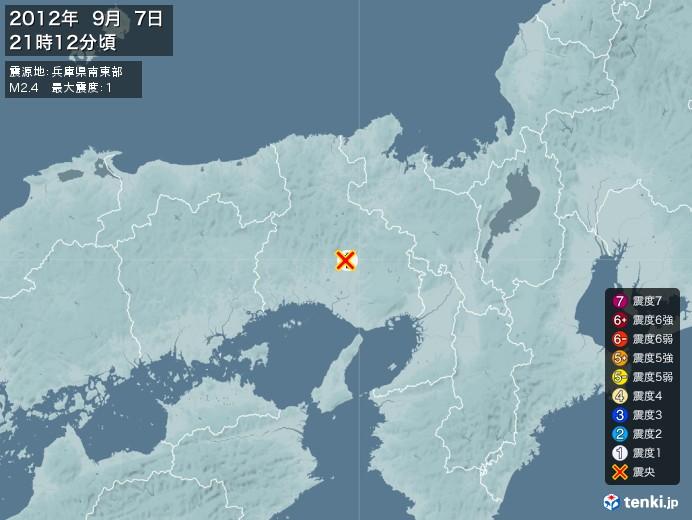 地震情報(2012年09月07日21時12分発生)