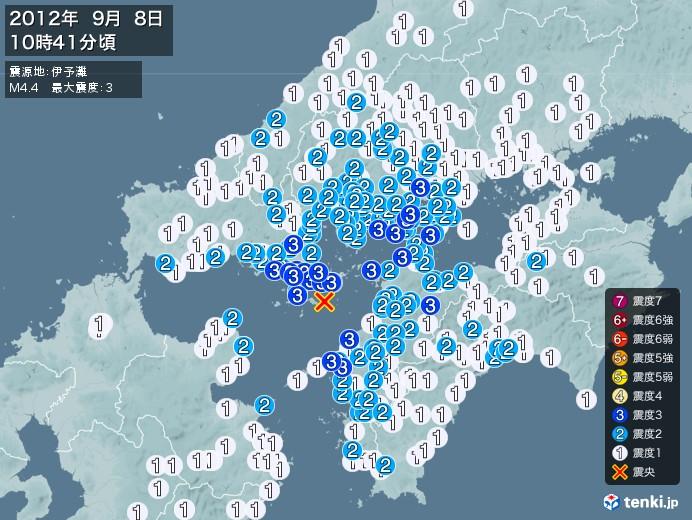 地震情報(2012年09月08日10時41分発生)