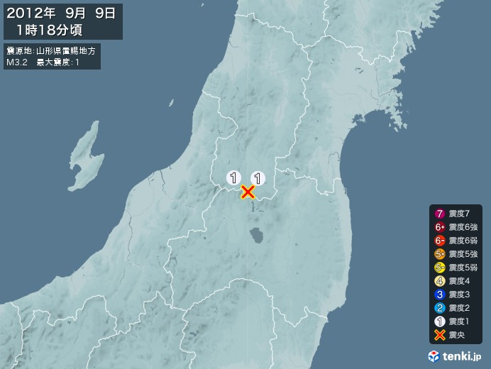 地震情報(2012年09月09日01時18分発生)