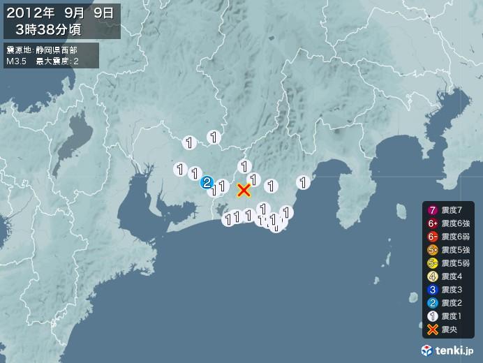 地震情報(2012年09月09日03時38分発生)