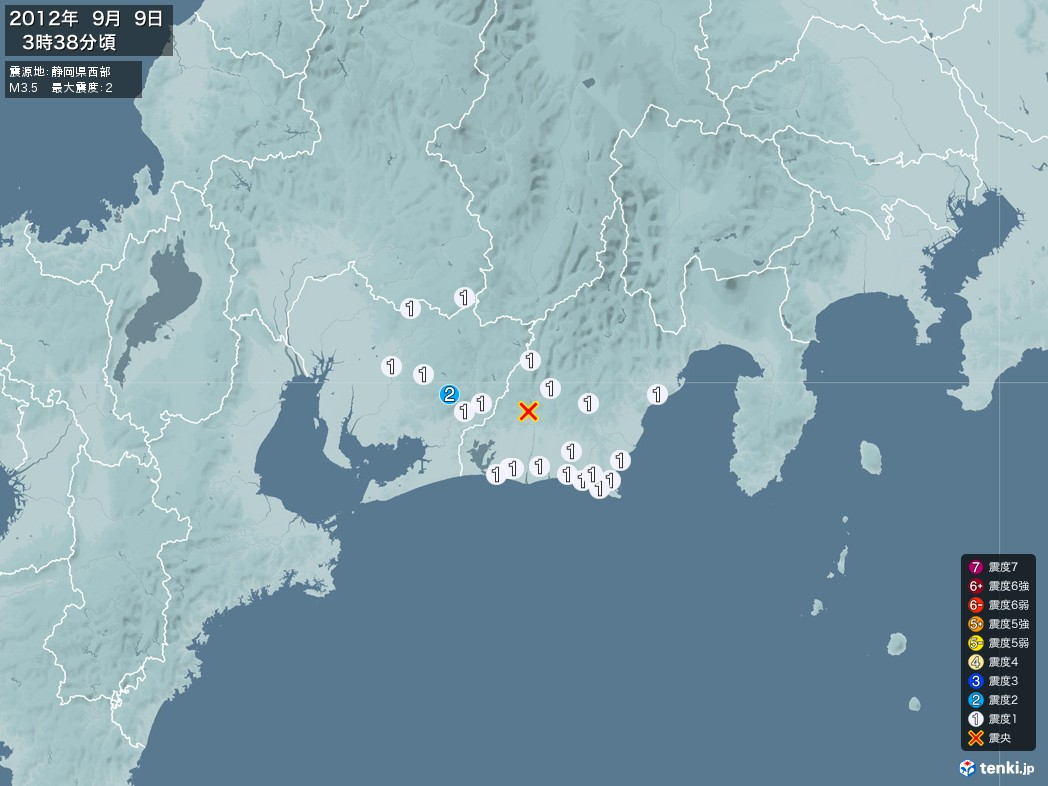 地震情報 2012年09月09日 03時38分頃発生 最大震度:2 震源地:静岡県西部(拡大画像)