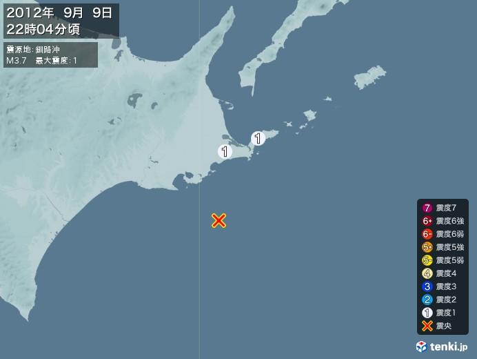 地震情報(2012年09月09日22時04分発生)