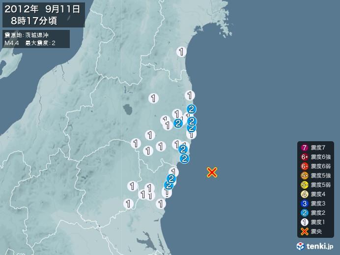 地震情報(2012年09月11日08時17分発生)
