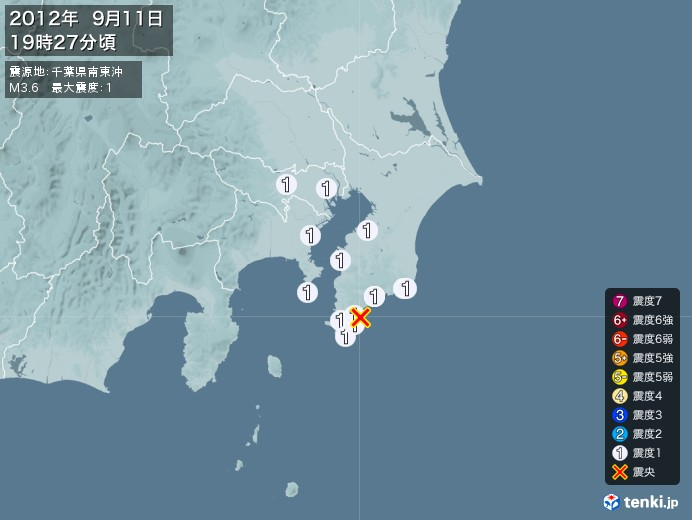 地震情報(2012年09月11日19時27分発生)