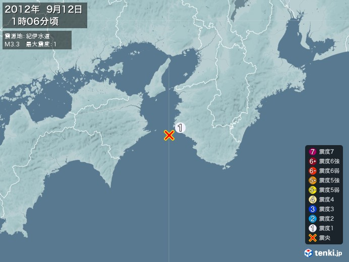 地震情報(2012年09月12日01時06分発生)