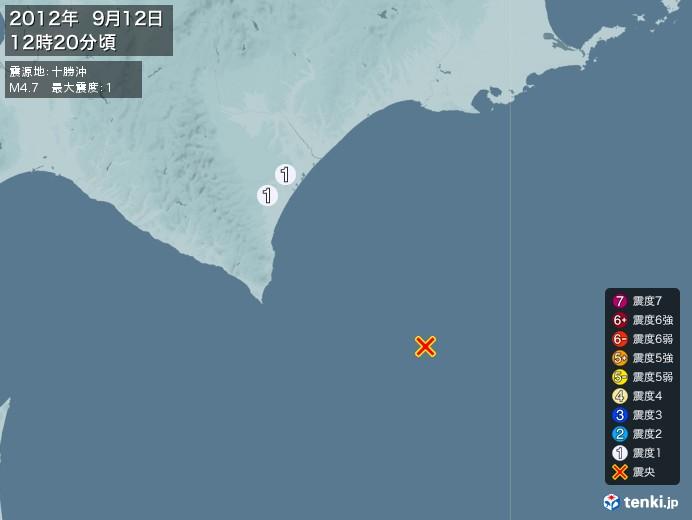 地震情報(2012年09月12日12時20分発生)