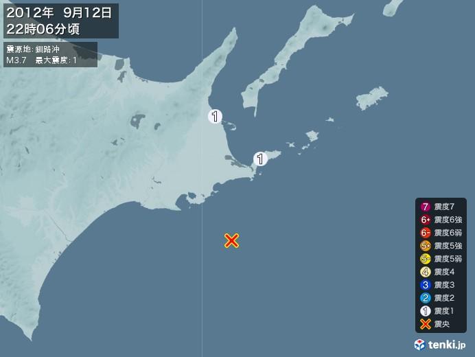 地震情報(2012年09月12日22時06分発生)