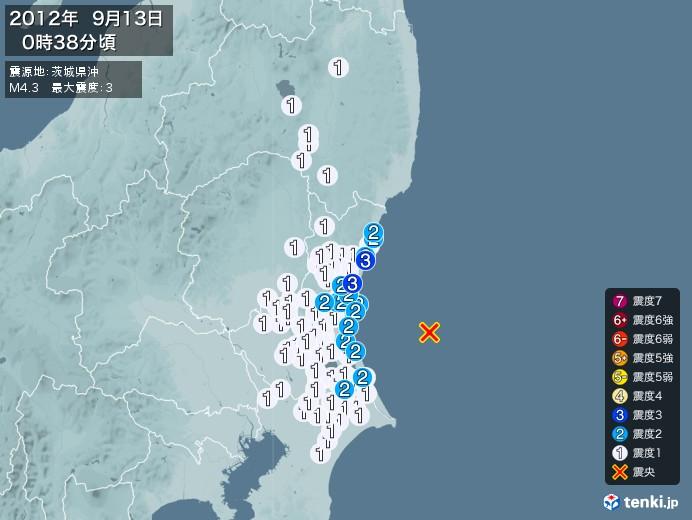 地震情報(2012年09月13日00時38分発生)