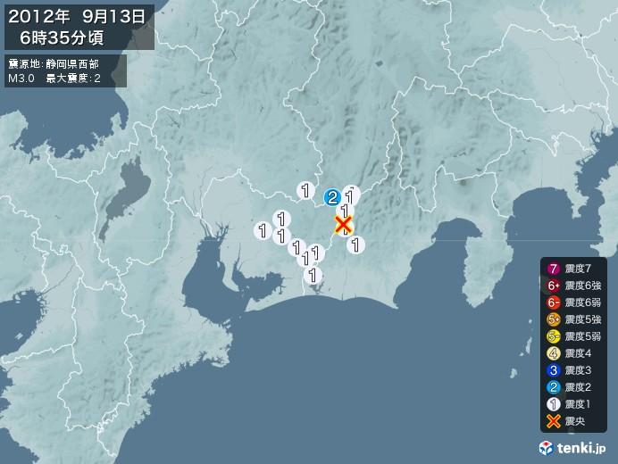 地震情報(2012年09月13日06時35分発生)