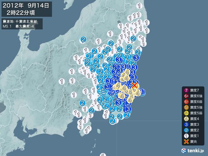地震情報(2012年09月14日02時22分発生)