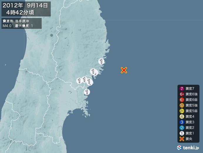 地震情報(2012年09月14日04時42分発生)