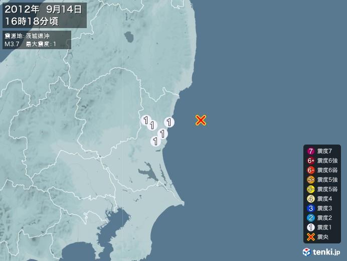 地震情報(2012年09月14日16時18分発生)