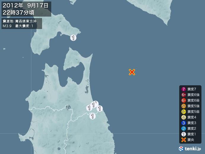 地震情報(2012年09月17日22時37分発生)