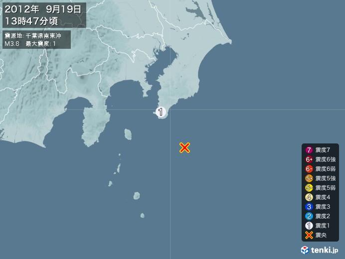 地震情報(2012年09月19日13時47分発生)