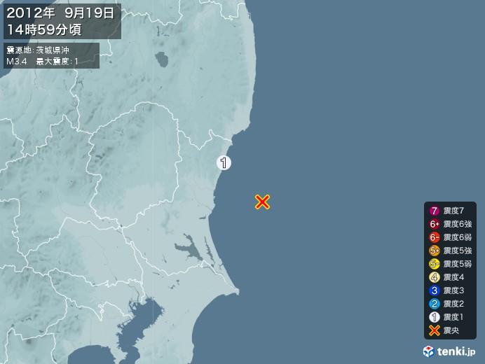 地震情報(2012年09月19日14時59分発生)