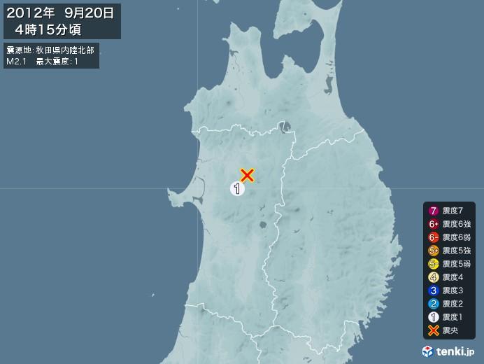 地震情報(2012年09月20日04時15分発生)
