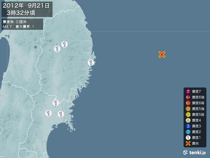 地震情報(2012年09月21日03時32分発生)