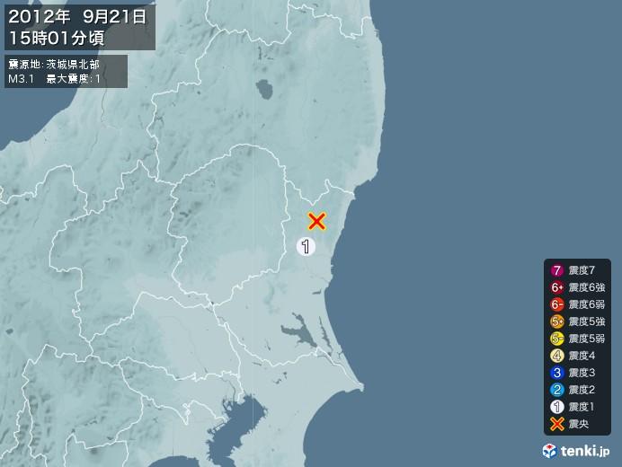 地震情報(2012年09月21日15時01分発生)