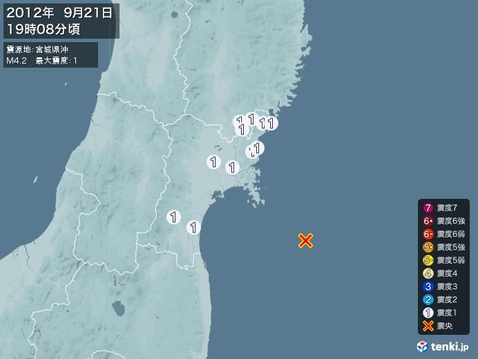 地震情報(2012年09月21日19時08分発生)