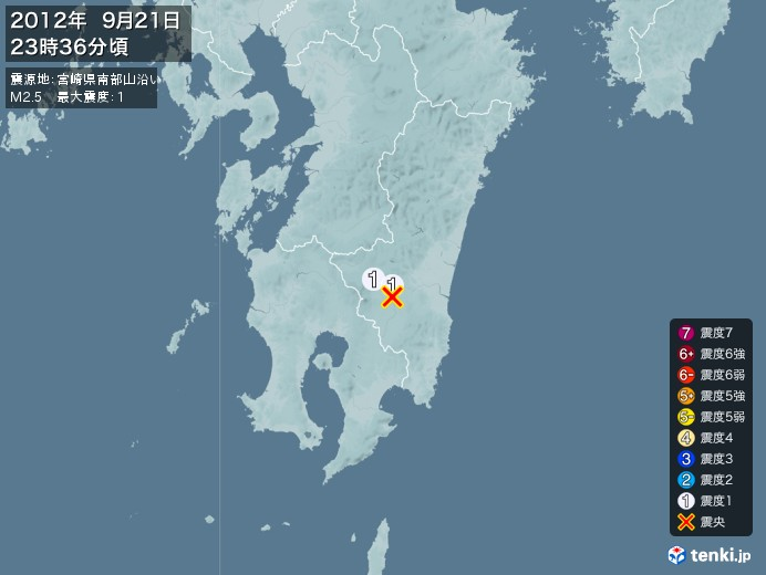 地震情報(2012年09月21日23時36分発生)