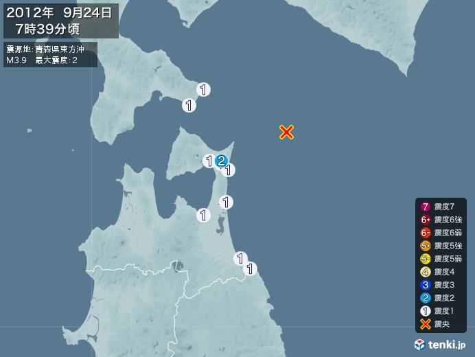 地震情報(2012年09月24日07時39分発生)