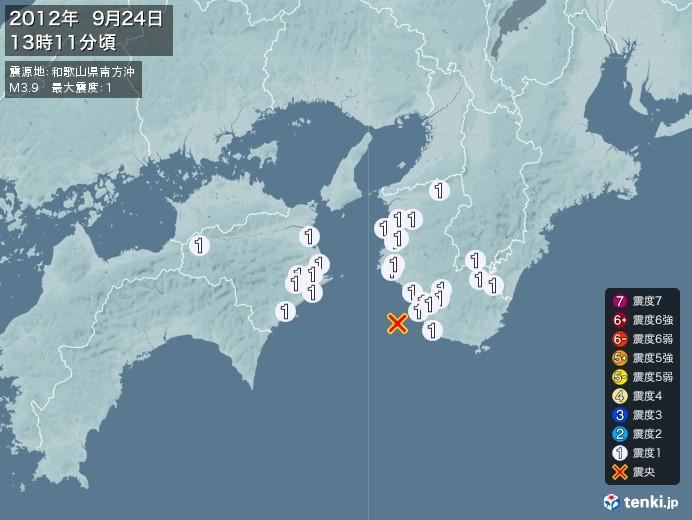 地震情報(2012年09月24日13時11分発生)