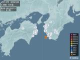 2012年09月24日13時11分頃発生した地震