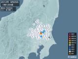2012年09月25日01時12分頃発生した地震