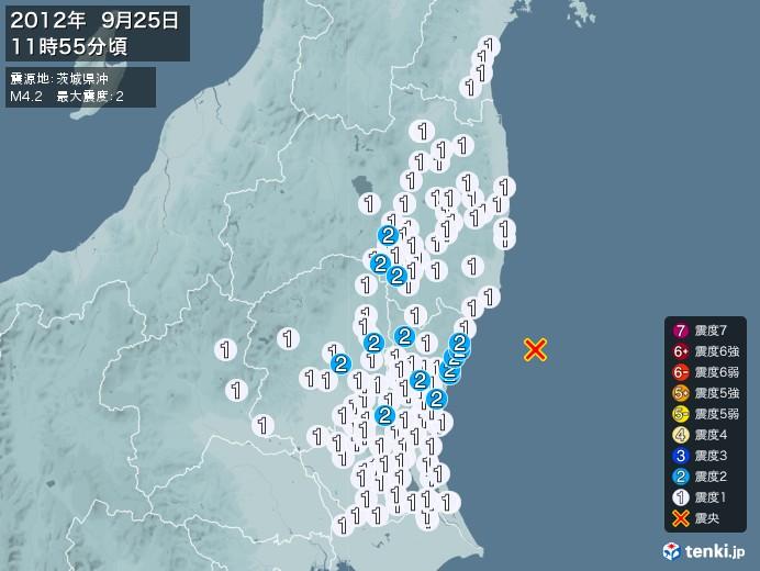 地震情報(2012年09月25日11時55分発生)