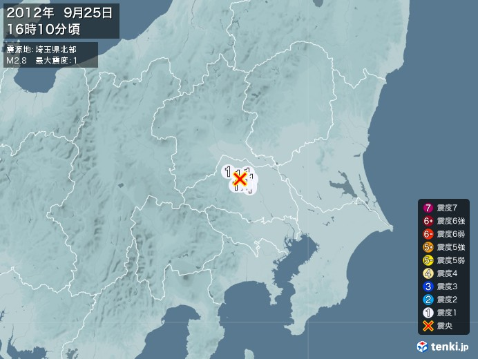 地震情報(2012年09月25日16時10分発生)