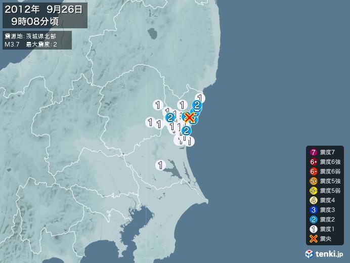 地震情報(2012年09月26日09時08分発生)