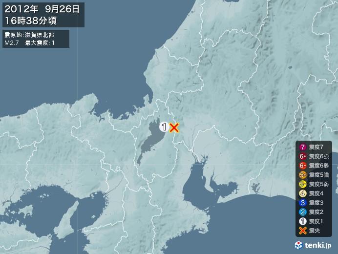 地震情報(2012年09月26日16時38分発生)