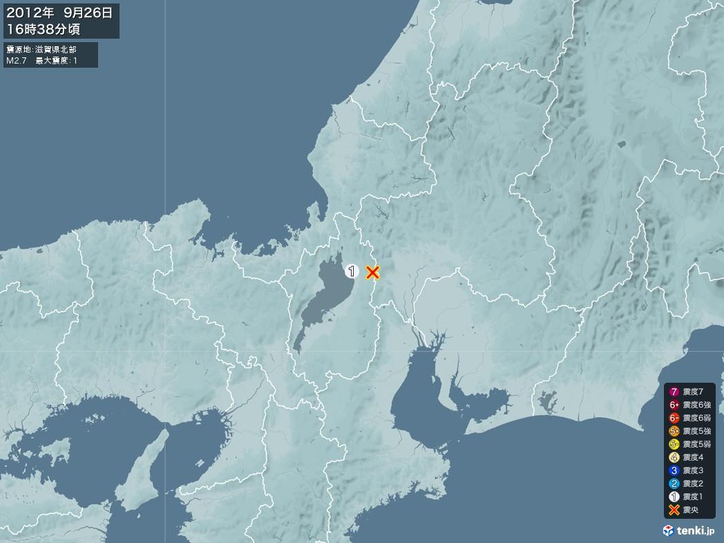 地震情報 2012年09月26日 16時38分頃発生 最大震度:1 震源地:滋賀県北部(拡大画像)
