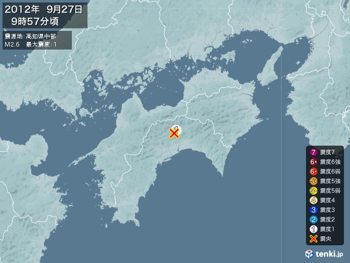 地震情報(2012年09月27日09時57分発生)
