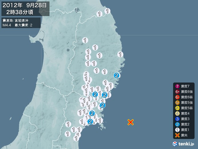 地震情報(2012年09月28日02時38分発生)