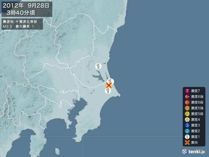 地震情報(2012年09月28日03時40分発生)