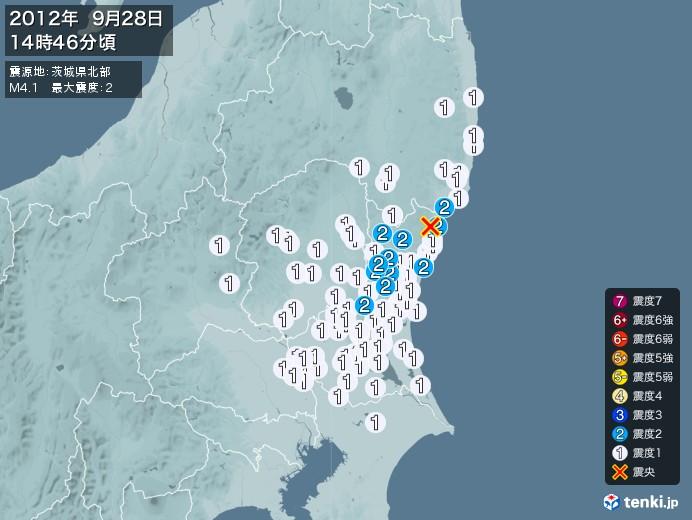 地震情報(2012年09月28日14時46分発生)