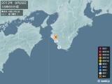 2012年09月28日16時55分頃発生した地震