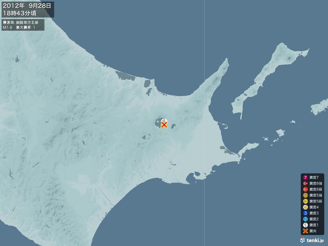 地震情報 2012年09月28日 18時43分頃発生 最大震度:1 震源地:釧路地方北部(拡大画像)