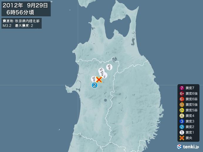 地震情報(2012年09月29日06時56分発生)