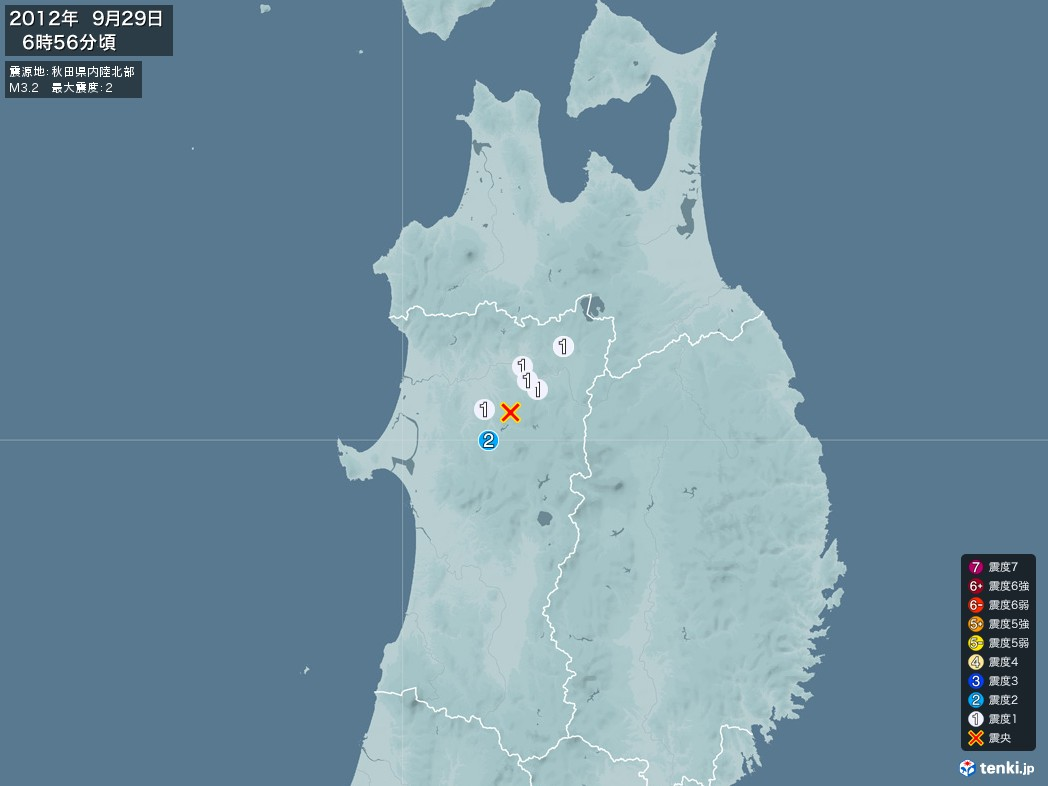 地震情報 2012年09月29日 06時56分頃発生 最大震度:2 震源地:秋田県内陸北部(拡大画像)