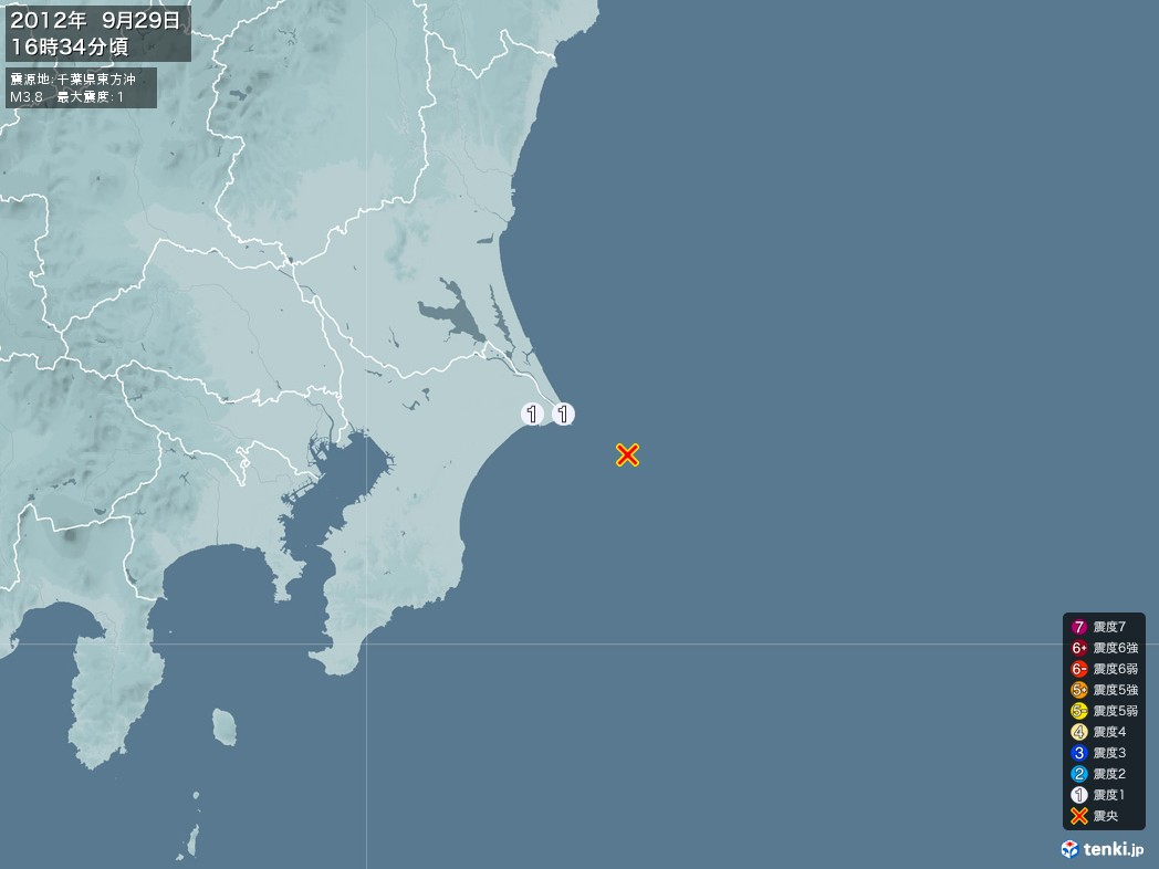 地震情報 2012年09月29日 16時34分頃発生 最大震度:1 震源地:千葉県東方沖(拡大画像)